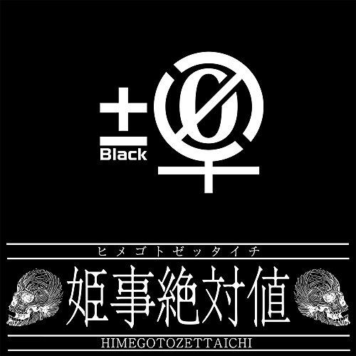 Black±0