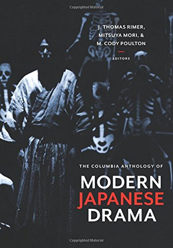 The Columbia Anthology of Modern Japanese Dramaの詳細を見る