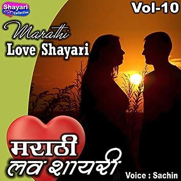 Marathi Love Shayari, Vol. 10