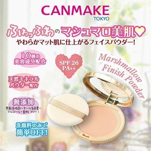 CANMAKE(キャンメイク)『マシュマロフィニッシュパウダー』