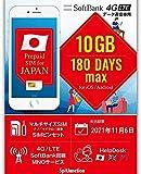 SoftBank プリペイドSIM 日本 10GB 有効期限最大180日 4GLTE SIMピン 有効期限シール付