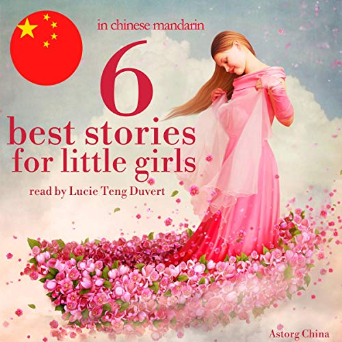 6 best stories for little girls in Chinese Mandarin cover art