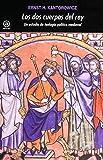 Los dos cuerpos del rey: Un estudio de teología política medieval: 323 (Universitaria)