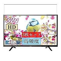 3枚 Sukix フィルム 、 YAMAZEN 山善 32V型 QRK-32W2K 液晶 テレビ 向けの 液晶保護フィルム 保護フィルム シート シール(非 ガラスフィルム 強化ガラス ガラス )