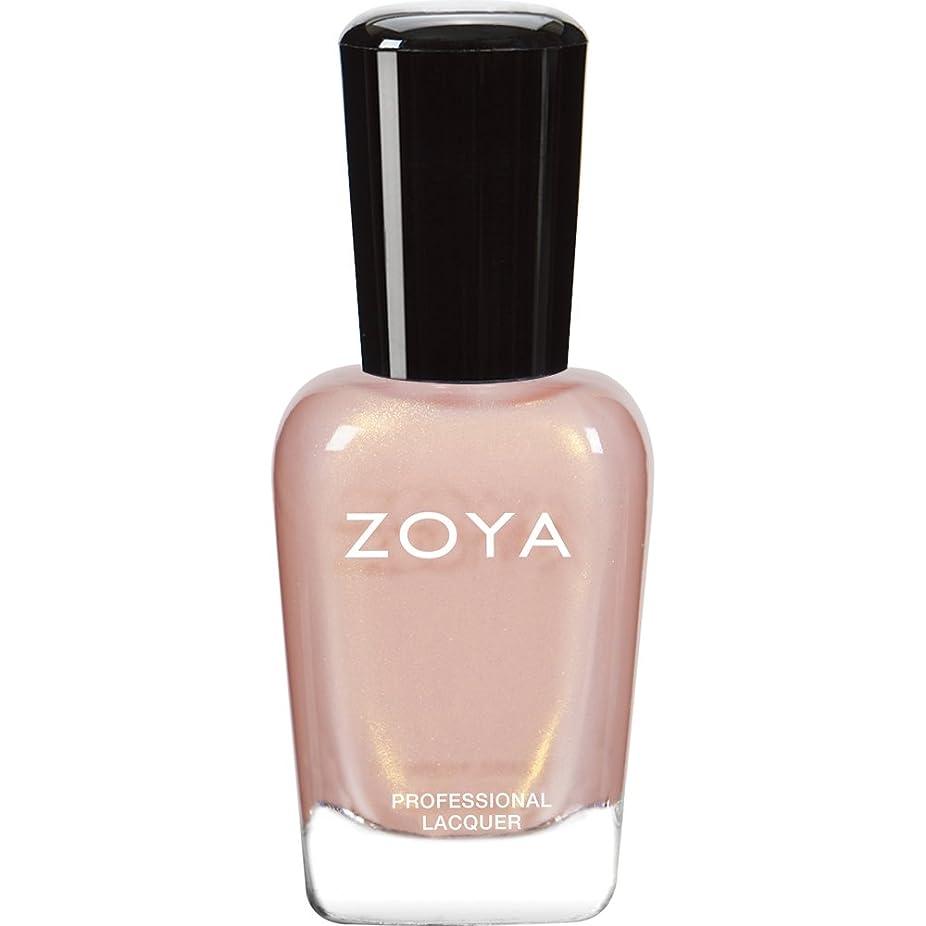 襟居間率直なZOYA ゾーヤ ネイルカラーZP445(ERIKA) エリカ 15ml ゴールドがきらめくガーリーなベビーピンク パール/メタリック 爪にやさしいネイルラッカーマニキュア