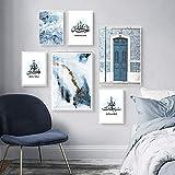 Islamische Allah muslimische Wandkunst Blaue Pfingstrose