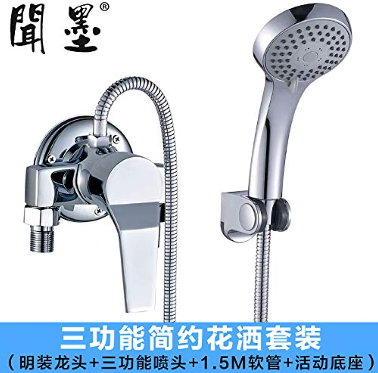 PajCzh Bathroom Fixturesshower Faucet Solar Electric Water Heater Mixing Valve Shower Switch Copper Hot And Cold Mounted Shower Mixer Faucet, Wall Mounted Faucet + Simple Shower Set