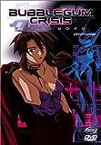 Bubblegum Crisis - Tokyo 2040 - Leviathans (Vol. 3) by Yu Asakawa