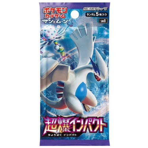 (1pack) Pokemon Card Game Sun & Moon Super Bomb Impact Japanese.ver (5 Cards Included)