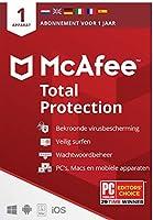 McAfee Antivirus Software