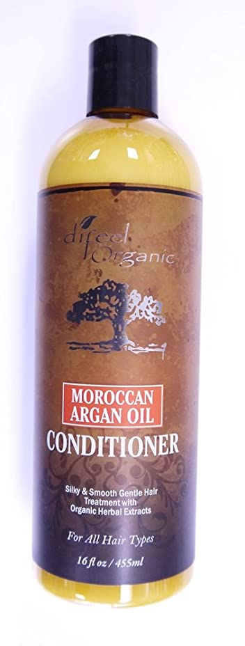 立ち寄るコウモリキウイDifeel オーガニックモロッコアルガンオイルコンディショナー450g