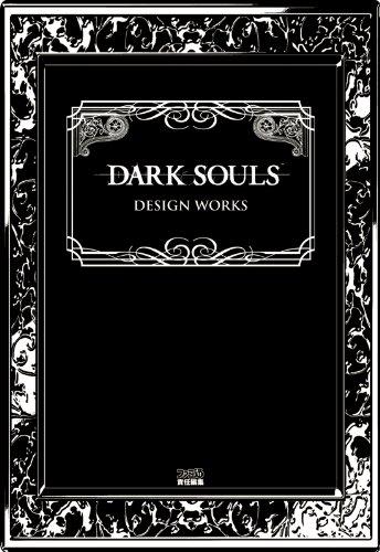 DARK SOULS DESIGN WORKS (ファミ通の攻略本)