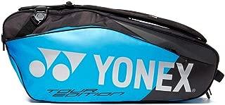 yonex tennis kit bag