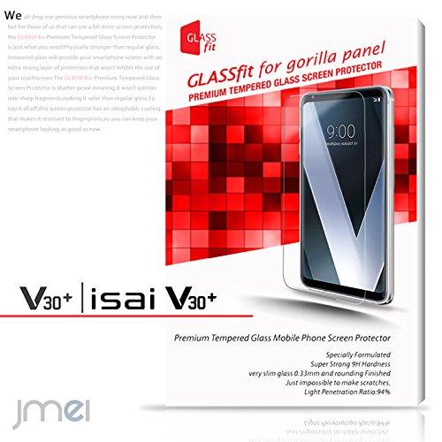 V30+ L-01K isai V30+ LGV35 JOJO L-02K 液晶保護 強化ガラスフィルム 保護 フィルム LG simフリー スマホ ケース スマホケース スマートフォン カバー