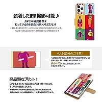 F-03K ケース 手帳型 らくらくスマートフォン me カバー おしゃれ かわいい 耐衝撃 花柄 人気 純正 全機種対応 抽象画-各業界の人物 ファッション 14336857