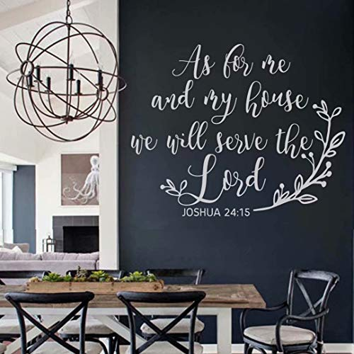 BATTOO As for me and My House, we Will Serve The Lord Wall Decal Quote Christian Vinyl Decal Bible Verse Scripture Joshua 24:15(White, 22' WX18 H)