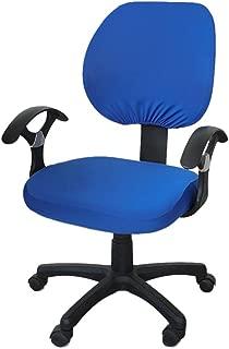 Kitabetty Cubierta de la silla de la oficina de la computadora Silla de la oficina extra/íble Cubierta de la protecci/ón de la silla de la computadora Fundas giratorias de la silla giratoria estirable