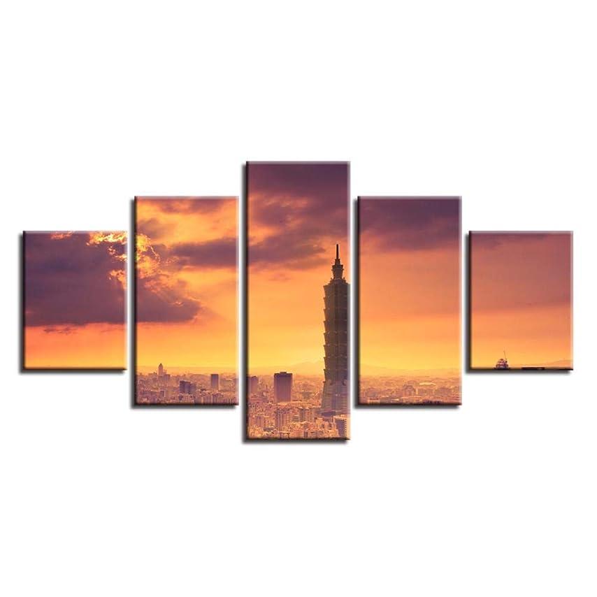 アーカイブ安定くつろぐCanvas Prints Pictures- 5 Pieces Taipei City Building Sunset Landscape- Paintings Living Room Decor Poster Wall Art(フレームなし40x60 40x80 40x100 cm)