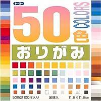 50色おりがみ(11.8)