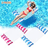 Eutionho Water Hammock 2 Pack, Inflatable Pool Float Lounger Portable 4-IN-1 MultiPurpose Air Lightweight Floating Chair Bed Raft Recliner Swimming Pool Beach Hot Tub Mat Toys for Kids Adults