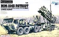 ■ドラゴン 【希少】 1/35 MIM-104B パトリオット SAM PAC-1 地対空ミサイル w/ M983 HEMTT 牽引車
