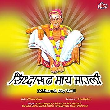 Siddharudh May Mauli