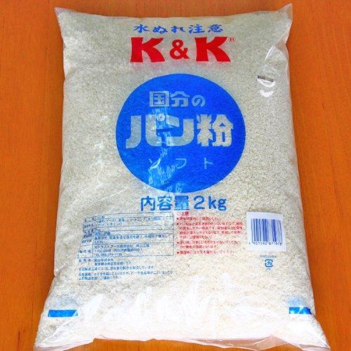 【業務用】 旭トラストフーズ パン粉 ソフト 2kg袋