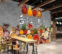 壁紙 壁紙3 dの調味料バーベキューホット鍋ショップレストラン壁画壁紙-3D_300x210cm
