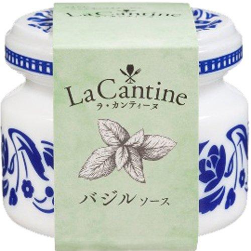 マルハニチロ La Cantine(ラ・カンティーヌ)『バジルソース』