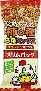 おやつカンパニー ベビースターラーメン柿の種3種ミックス 60g×9袋