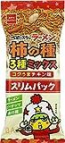 ベビースター ラーメン コクうまチキン味柿の種 60g