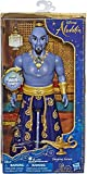 LIVE New Action Singing Genie, Approx 12' - Collect Them All!