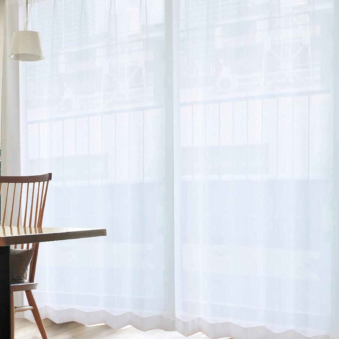 お茶コントロール減衰[カーテンくれない] 中から見えて外から見えにくい! マジックミラーレースカーテン (紫外線カット 断熱 遮熱効果 防炎加工済み ) 色:オフホワイト サイズ:(幅)100cm×(丈)176cm×2枚組