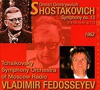 Symphony 13 by DIMITRI SHOSTAKOVICH (2008-07-01)