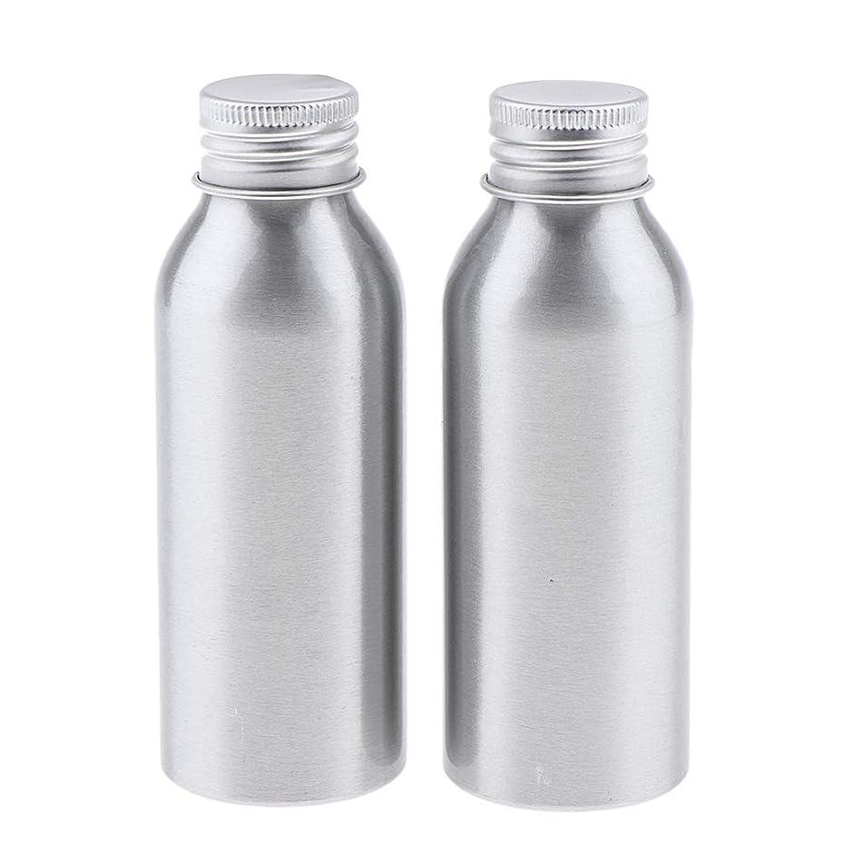 レインコート窓並外れてDYNWAVE 2本 アルミボトル 空容器 化粧品収納容器 ディスペンサーボトル シルバー 全5サイズ - 100ml