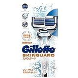 ジレット スキンガード マニュアル 髭剃り カミソリ 男性 敏感肌用 1個 (x 1)