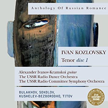Anthology of Russian Romance: Ivan Kozlovsky, Vol. 1