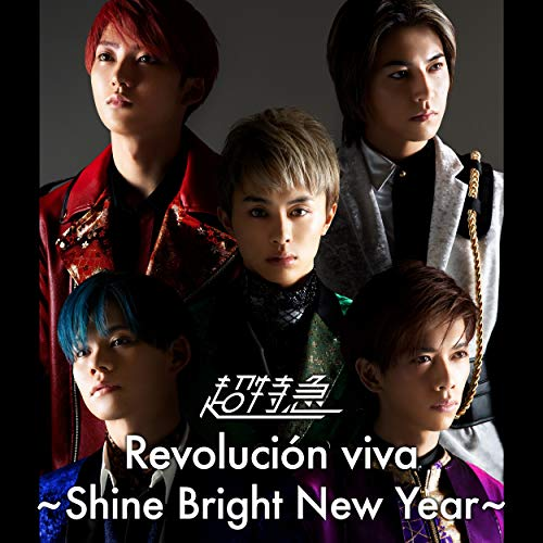 Bullet Train Arena Tour 2019 2020 Revolucion Viva Shine Bright New Year (Live)