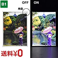 KMA URISAPO [ パネル/LED ポスター ] フレームフラット パネル (B1サイズ) フレーム22mm フロントオープン 光る看板 ウリサポ (K-LEDPP-B1)