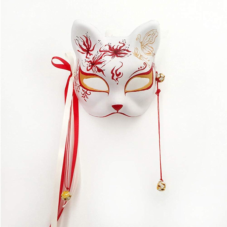Zicue Humgoldus Mask Masquerade Prom Half Face Fox Hand