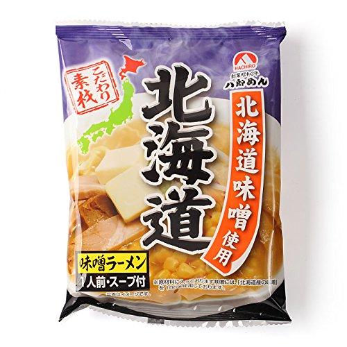 八郎めん 乾燥・北海道 味噌ラーメン1食袋