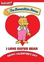 Berenstain Bears - I Love Sister Bear [DVD]