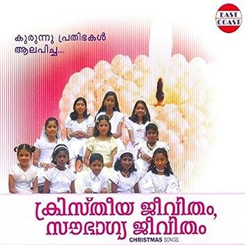 Christhiya Jeevitham Saubhagya Jeevitham