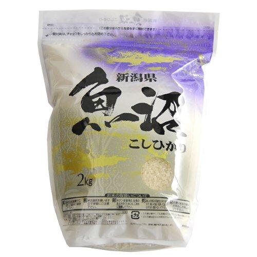 【白米】新潟県魚沼産 コシヒカリ(令和2年産) 5kg