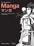 Manga - Nicole Rousmaniere