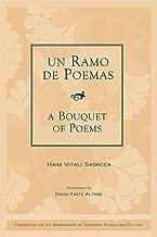 Un Ramo de Poemas: A Bouquet of Poems