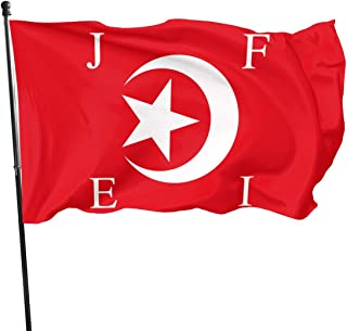 COCB-24 Fly Breeze 3 X 5 Foot Polyester Flag, Nation of Islam Flag Garden Flag - Vivid Color and UV Fade Resistant