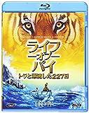 ライフ・オブ・パイ/トラと漂流した227日[Blu-ray/ブルーレイ]