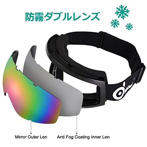 ODOLANDスキーゴーグル防霧ダブルレンズメガネ対応UV400男女兼用(ブラック(ノーマルサイズ))