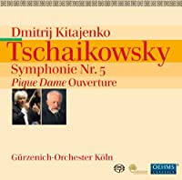 チャイコフスキー:交響曲 第5番 ホ短調 Op.64/歌劇「スペードの女王」序曲